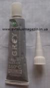 Герметик прокладок серый 25 г. ZOLLEX