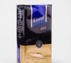 Кофе заварной молотый HIMMEL Gold 500г. (привкус карамели)