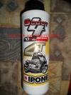Моторное масло IPONE Scoot 4 10W40 полусин. Скутеры 4Т 1 л.