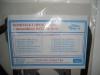 К-т Прокладок к автомобилю ВАЗ 2101-76-03
