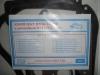 К-т Прокладок к автомобилю ВАЗ 2101-79-06