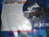Р/к двигателя ВАЗ 2101-2107 (17 наим.) (76) УКРАИНА