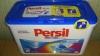 Капсулы для стирки (для цветного 2 в 1) ПЕРСИЛ 14 шт. PERSIL DUO-CAPS COLOR