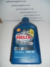 Моторное масло Shell Helix HX7 10W-40 1 л.