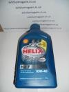 Моторное масло Shell Helix HX7 10W-40 1 л.