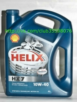Моторное масло Shell Helix HX7 10W-40 4 л.