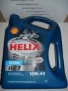 Моторное масло Shell Helix Diesel HX7 10W-40 4 л.