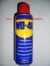 Проникающая смазка WD-40 200 мл.