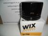 Фильтр масляный (WL7168) ВАЗ 2108-2115, 1117-1120, 2170-2172; ЗАЗ 1102-1105; DAEWOO SENS WIX-FILTRON