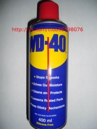 Проникающая смазка WD-40 400 мл.